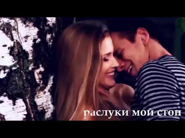Алина Кизиярова Моменты любви ● Alina Kiziyarova Love Moments