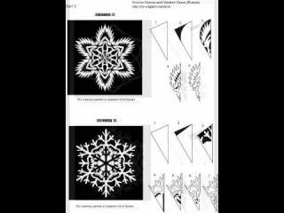 Как сделать снежинку из бумаги?/do snowflake of paper?