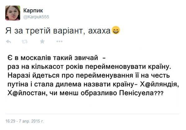Россия категорически против выхода наблюдателей ОБСЕ на линию госграницы, - Марчук - Цензор.НЕТ 7671