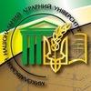 Priymalna-Komisiya Mikolayivskogo-Nau