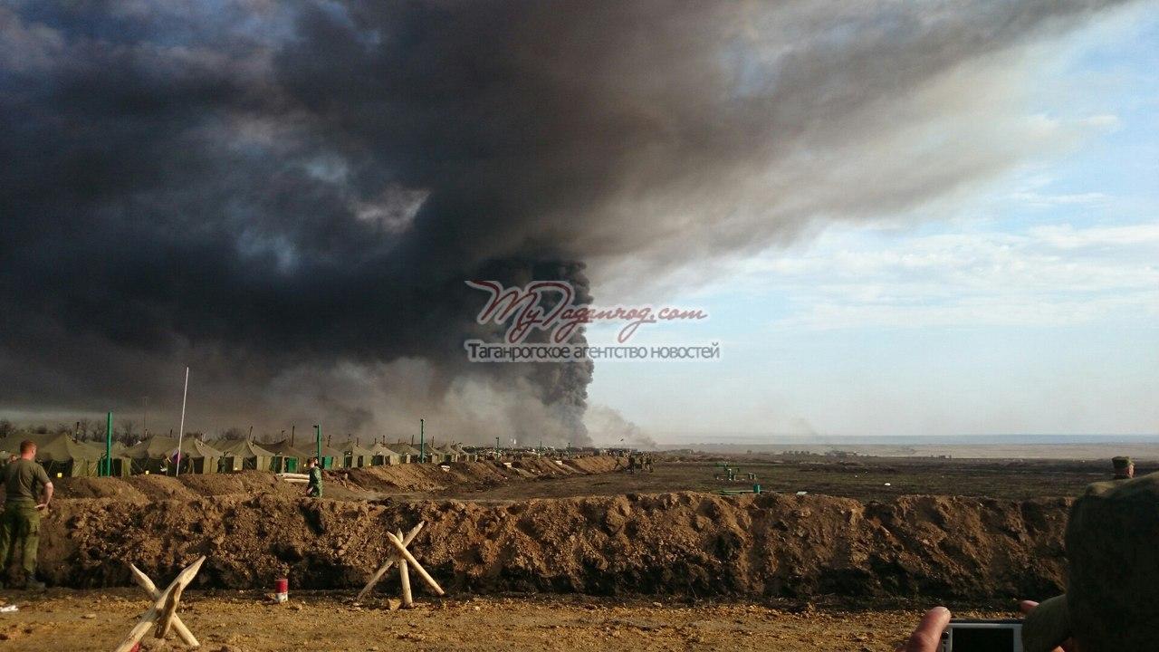 Недалеко от Таганрога на Кузьминском военном полигоне произошел взрыв, шестеро пострадавших