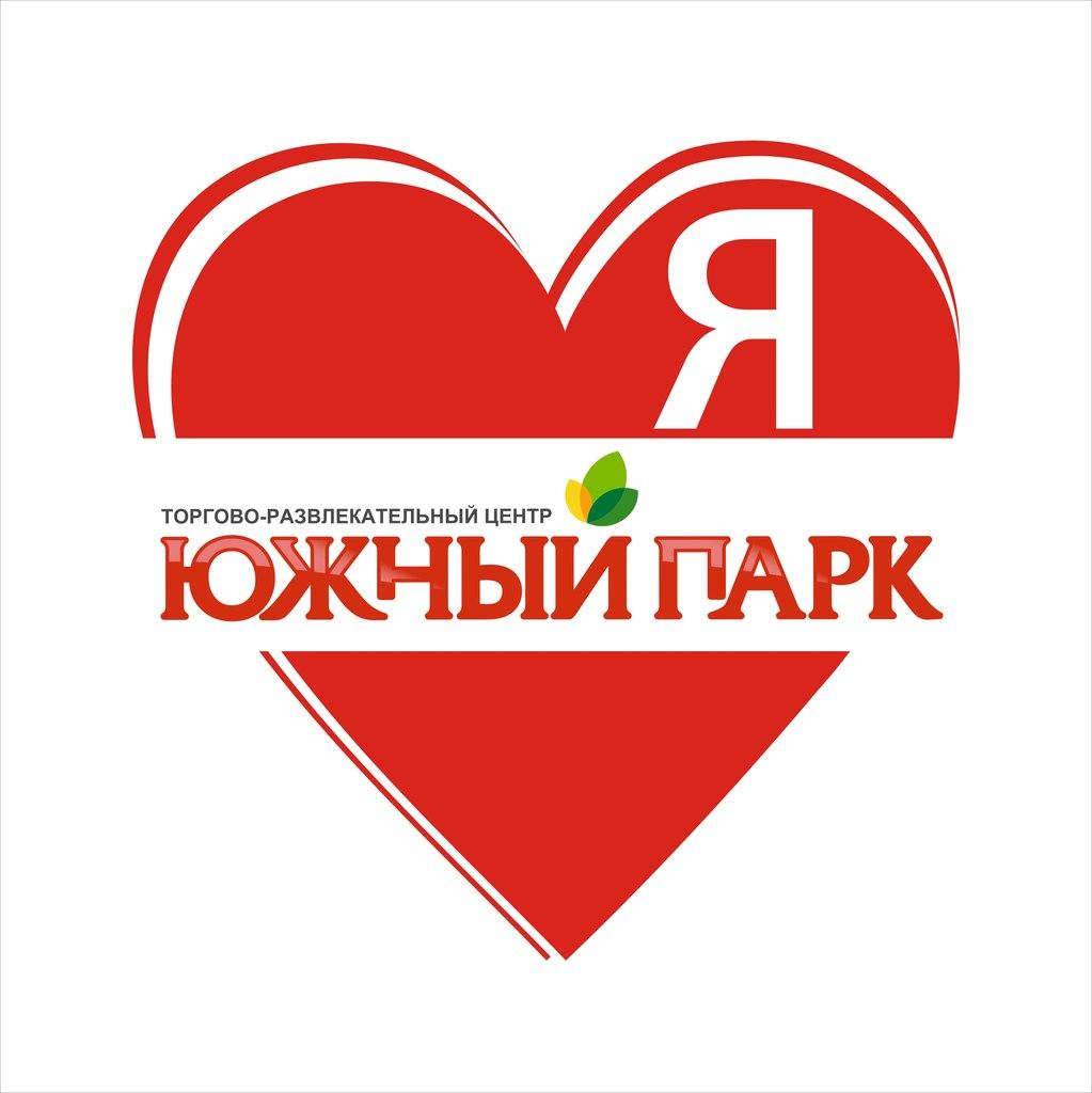 Афиша Хабаровск День Святого Валентина