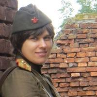 Маринка Колдышева  **Джо**