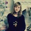 Yulya Gritsyuk