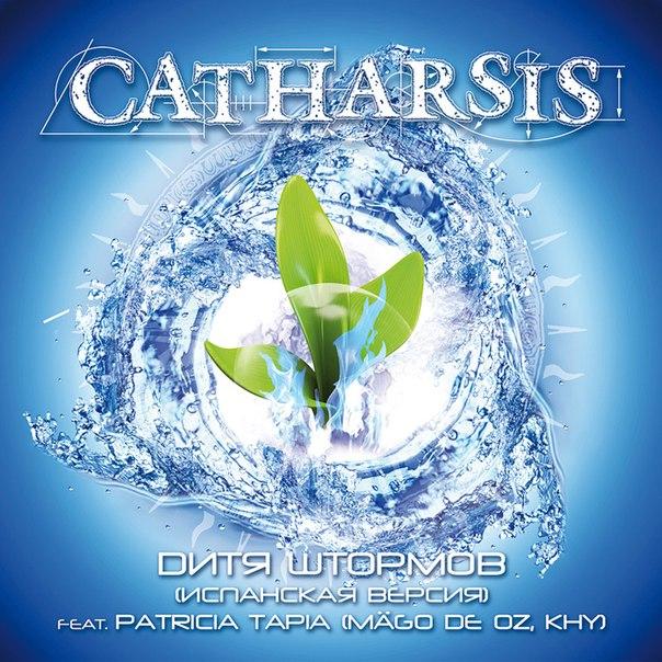 CATHARSIS записали песню с вокалисткой MAGO DE OZ