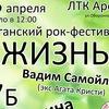 """Фестиваль """"СОЛНЦЕ ВЗОЙДЕТ"""""""