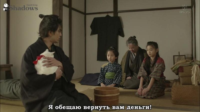 [Shadows] Кот и самурай-2 / Neko Zamurai-2 [2015] [06/11]