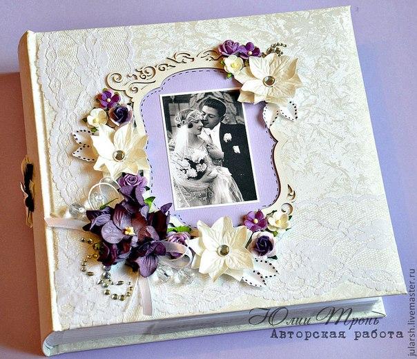 Свадебный альбом для фотографий своими руками мастер класс 23