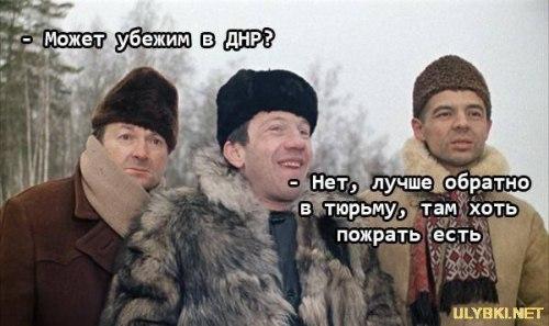"""""""Нормандская четверка"""" обсудила выборы на оккупированном Донбассе - Цензор.НЕТ 8537"""