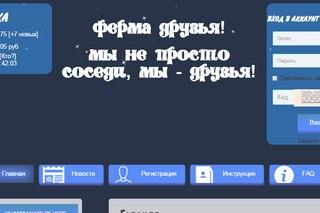 http://cs625827.vk.me/v625827611/4165a/COy5KpLjw74.jpg