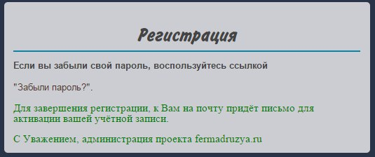 http://cs625827.vk.me/v625827611/41665/Dh8QODUguSk.jpg
