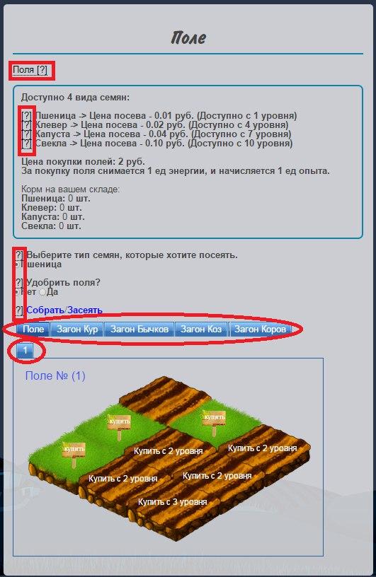 http://cs625827.vk.me/v625827611/41676/gFvHppRzvNM.jpg