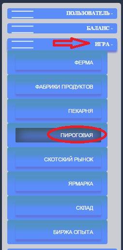 http://cs625827.vk.me/v625827611/4170d/SLM-BuSRVNs.jpg