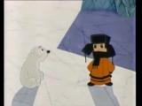 Умка и его друг