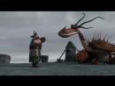 драконы и всадники олуха 16 серия
