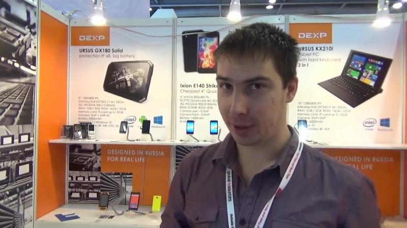 Выставка электоронники в Гонконге-DEXP и DNS. Как, где и кем делаются телефоны и планшеты. Обзор новых моделей ..