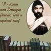 Natsionalnaya-Nauchnaya Biblioteka