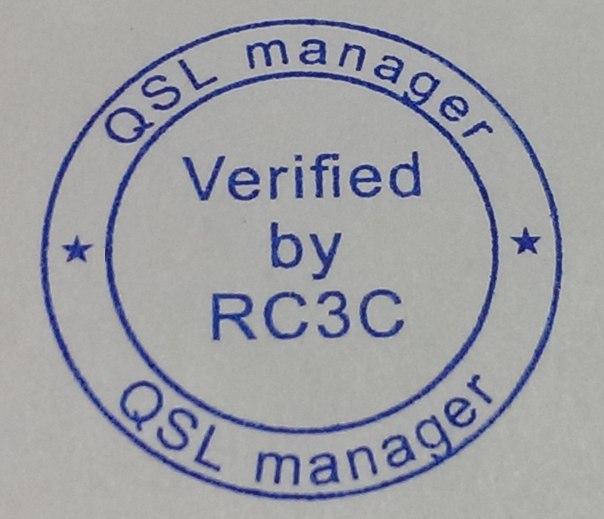 Печать RC3C QSLM