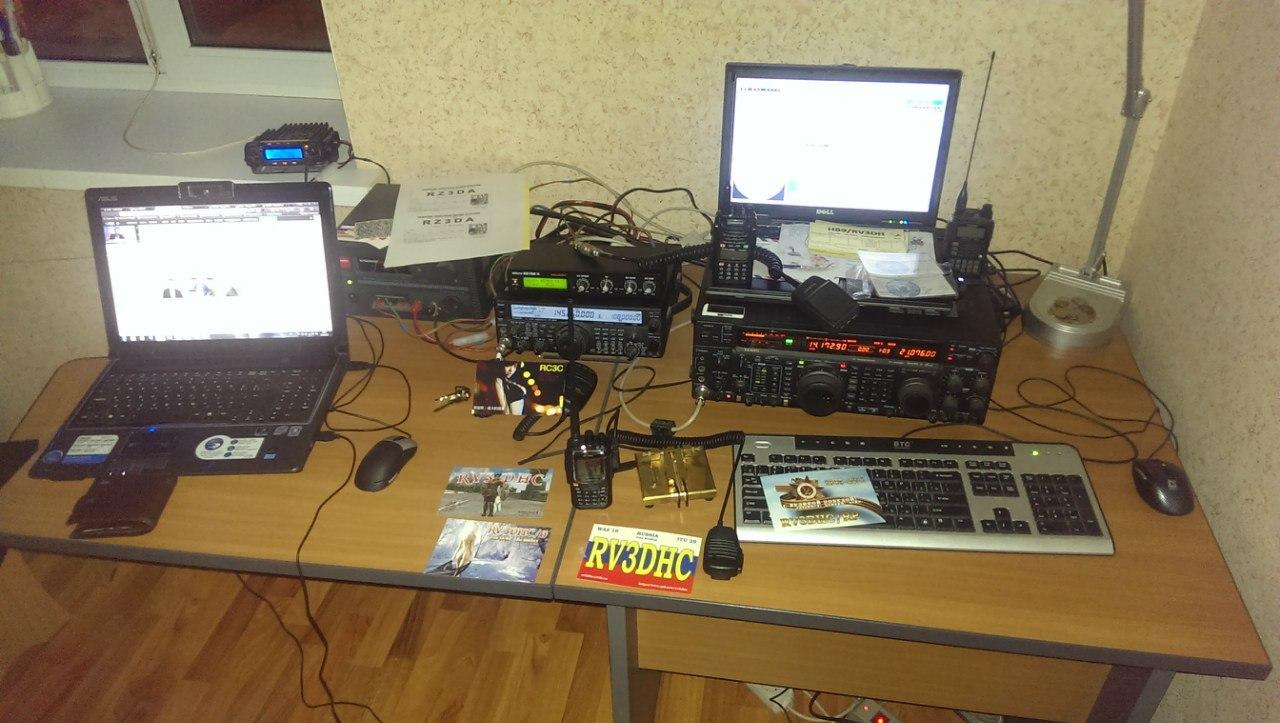 Радио Шек RC3C 31.12.2014