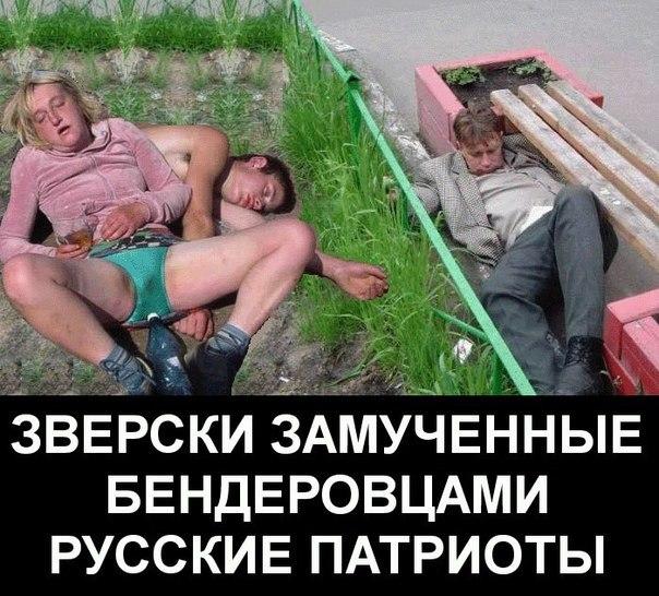 Минобороны России признало погибшими в аэропорту Донецка более 300 человек, - правозащитница Елена Васильева - Цензор.НЕТ 7803