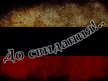 """Террористы 8 раз атаковали """"киборгов"""" в аэропорту Донецка. Все нападения отбиты, - СНБО - Цензор.НЕТ 1253"""