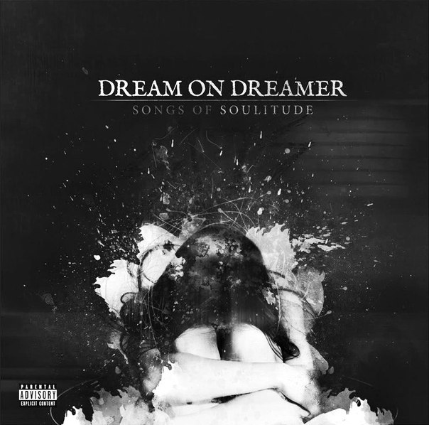 Dream On, Dreamer - Souls On Fire [single] (2015)