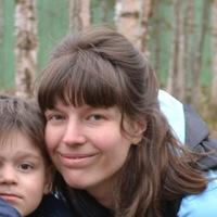 Екатерина Долгушева