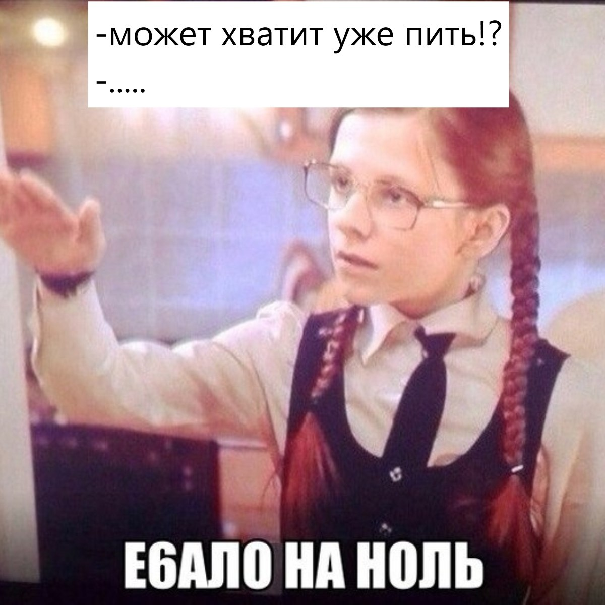 ebala-kakaya-to