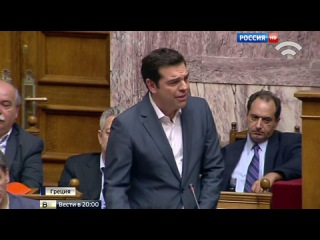 Греческий раскол: от Ципраса отвернулись соратники и жена
