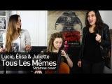 L.E.J (Lucie Elisa &amp Juliette) Stromae Cover - Tous Les Mmes