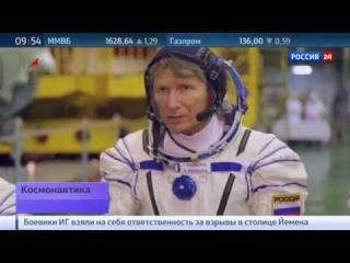 """Космический корабль """"Союз ТМА-16М"""" стартует  в ночь на 28 марта. Космонавты Геннадий Падалка и Михаил Корниенко планируют провес"""