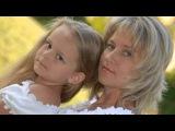 Денис Майданов - Мама