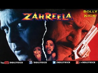 Hindi Movies Full Movie | Zahreela | Mithun Chakraborty |Hindi Movies Full Movie