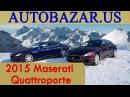 2014 Maserati Quattroporte S Q4 видео. Тест драйв Мазерати Кватропорте 2015. Авто из США