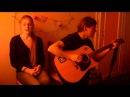 Сплин - Двое не спят Acoustic cover
