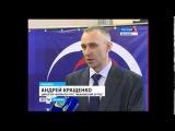 Бесплатное цифровое телевидение стало доступно 80% населения Ивановской области.