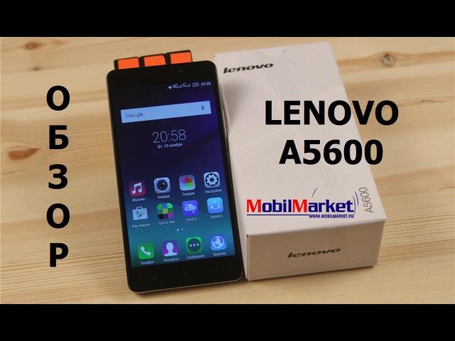 Краткий обзор LENOVO A5600 - MTK6735P, 1/8GB, 5.5 HD IPS, 8/2MP, 3000 mAh .:MobilMarket.ru:.