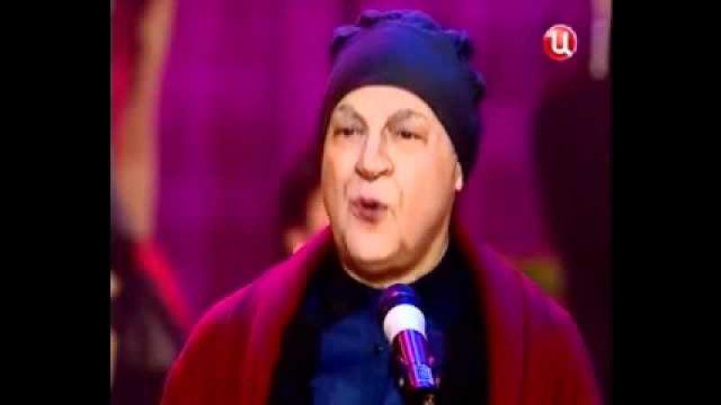 Геннадий Хазанов - Юбилей Сличенко