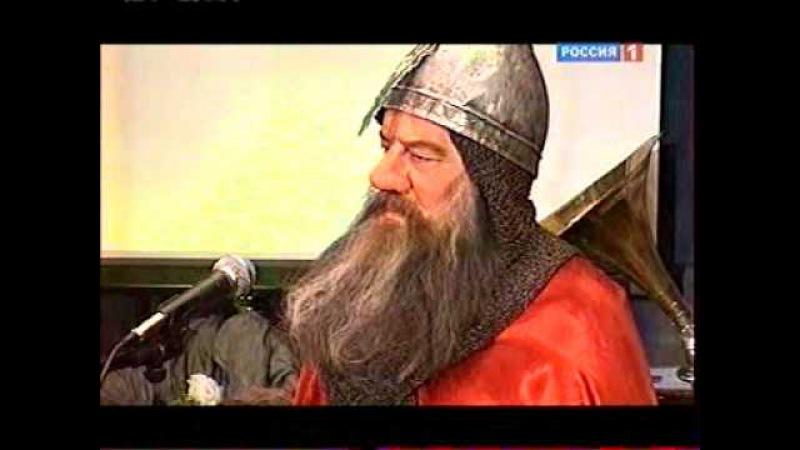 Хазанов Монолог Ильи Муромца avi