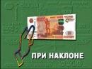 как проверить подлинность банкноты 5000 рублей
