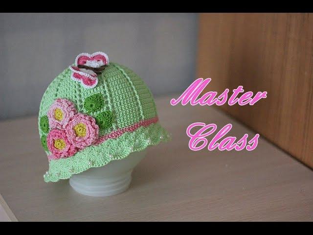 Мастер класс кристины богдановой шапочки