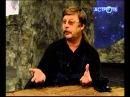 Андрей Скляров: Современная Турция - обитель древних богов