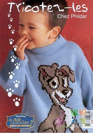 Пуловер с собачкой.