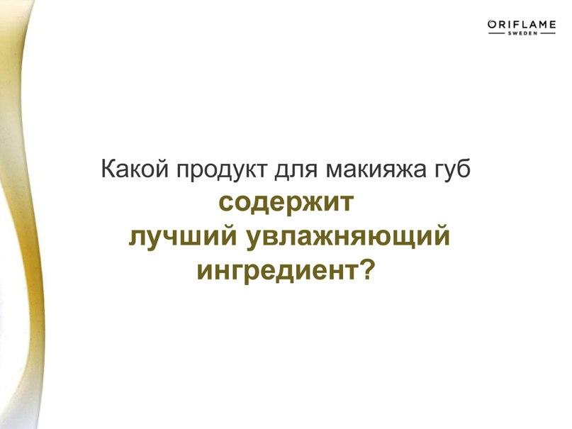 ПРЕЗЕНТАЦИЯ КАТАЛОГА №13