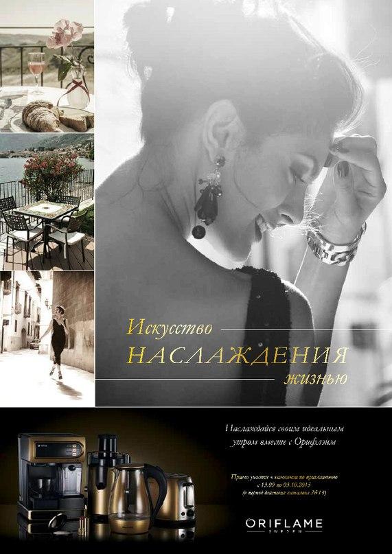 smotret-film-iskusstvo-naslazhdeniya