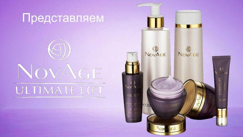 NovAge Комплексный уход ULTIMATE LIFT от Орифлэйм