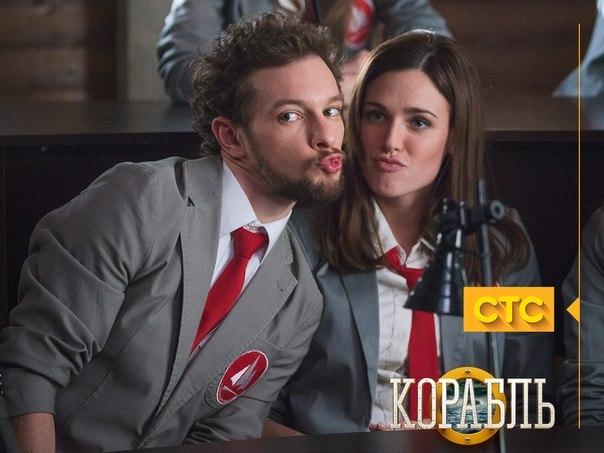 молодежка 2 сезон 38 39 40 серия (2014 2015) все