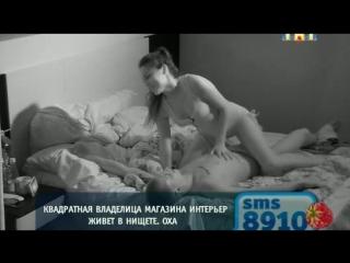 porno-sayt-redtube