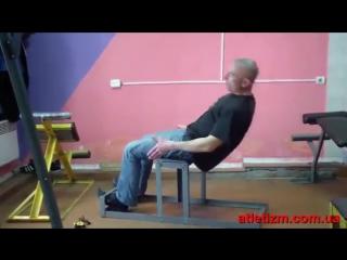 Римский стул как сделать тренажер самому