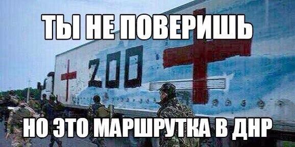 """Страны НАТО не признают """"фейковые"""" выборы на Донбассе, - Столтенберг - Цензор.НЕТ 1504"""
